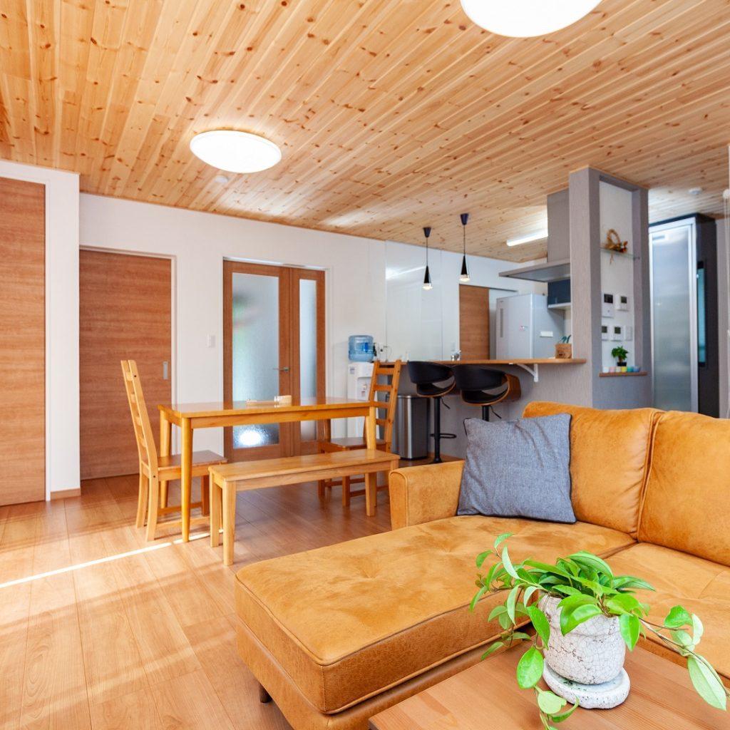 30年後も後悔しない!住宅購入【貴方にとって〝一番良い家〟とは?】